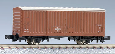 トミックス 2714 国鉄貨車ワム80...