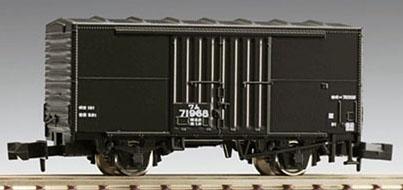 トミックス 2733 国鉄貨車 ワム7...